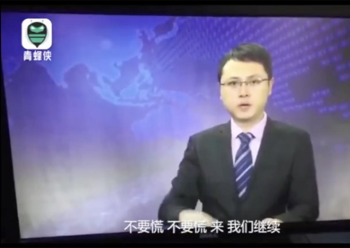 خونسردی گوینده خبر چینی سوژه رسانه ها شد!