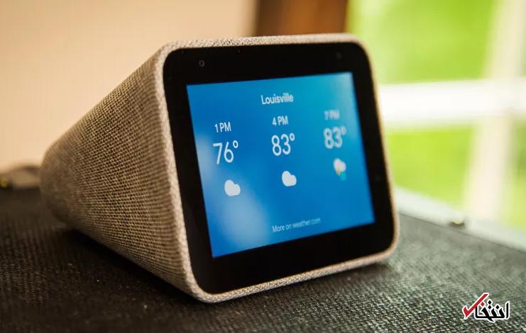 با ساعت هوشمند خانگی لنوو آشنا شوید ، قابلیت فرمان صوتی ، دارای سیستم تنظیم روش بیداری