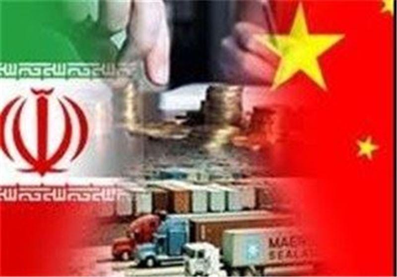 تاملی بر معاملات ایران و چین