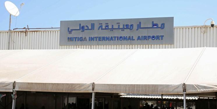 لیبی ، حمله نیروهای حفتر به فرودگاه مصراته