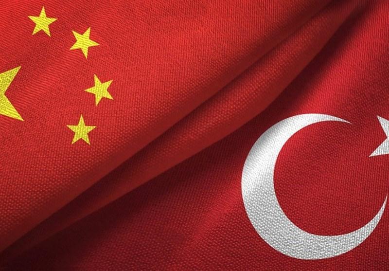 گزارش، ترکیه بدنبال تقویت روابط تجاری با چین