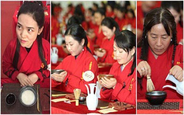 ثبت مراسم نوشیدن چای در چین در کتاب رکورد گینس