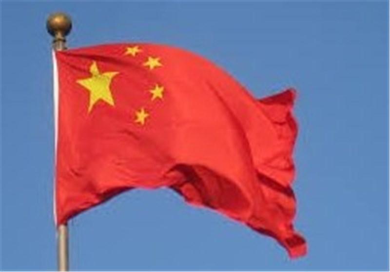 دادگاه چین 24 مقام را به خاطر کلاهبرداری اقتصادی 1.5 میلیارد دلاری زندانی کرد