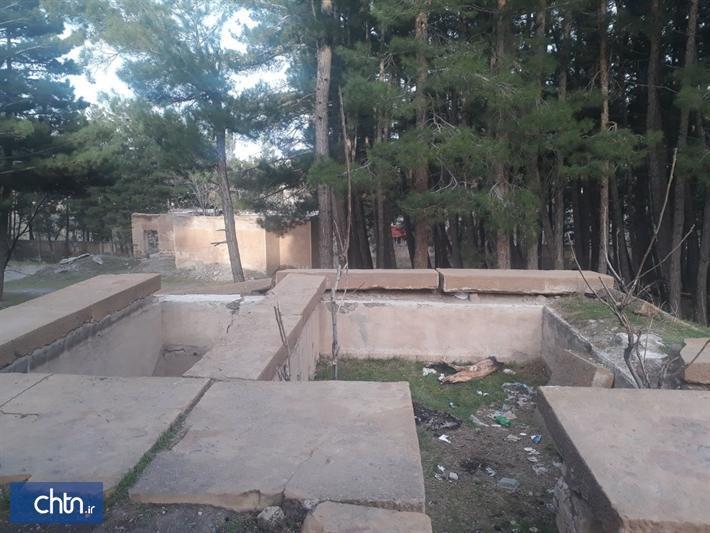 تهیه پرونده ثبت ملی باغ تاریخی آسیاب قدیمی بند فریمان