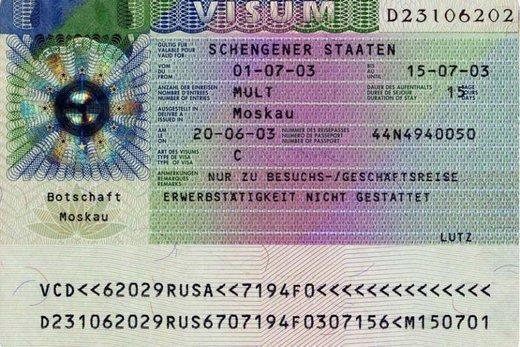 فروش ویزای آمریکا، کانادا و شینگن توسط آژانس های مسافرتی ممنوع است