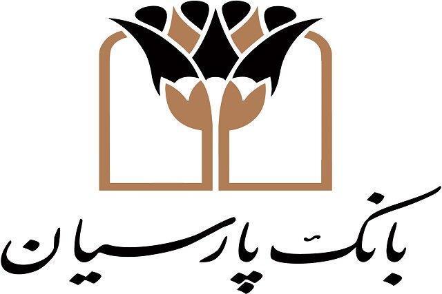 پیغام تسلیت مدیرعامل و اعضای هیئت مدیره بانک پارسیان درپی درگذشت مدیرعامل بانک مسکن