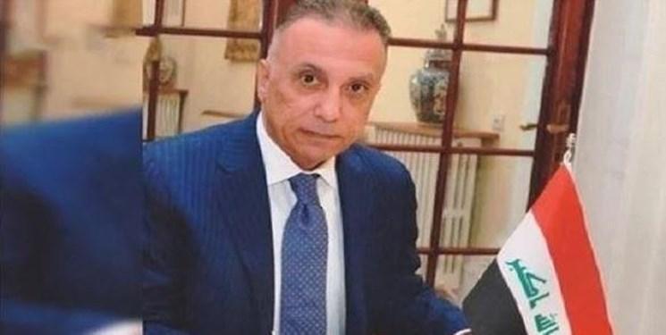 الکاظمی: حق حاکمیت عراق خط قرمز است