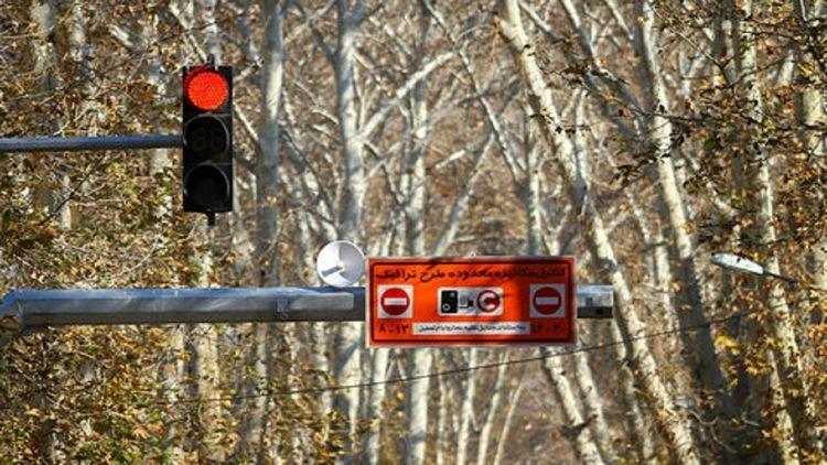 اعلام جزئیات اجرای طرح ترافیک تهران