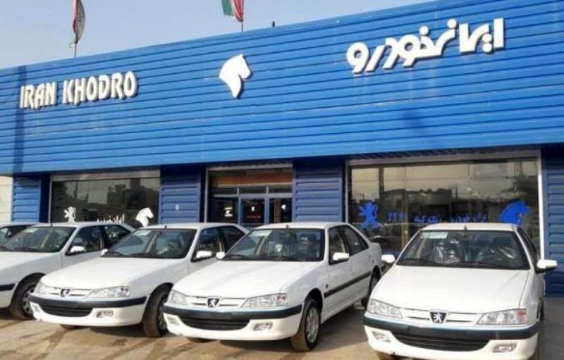 آخرین خبر درباره تمدید مهلت واریز وجه فروش فوق العاده ایران خودرو