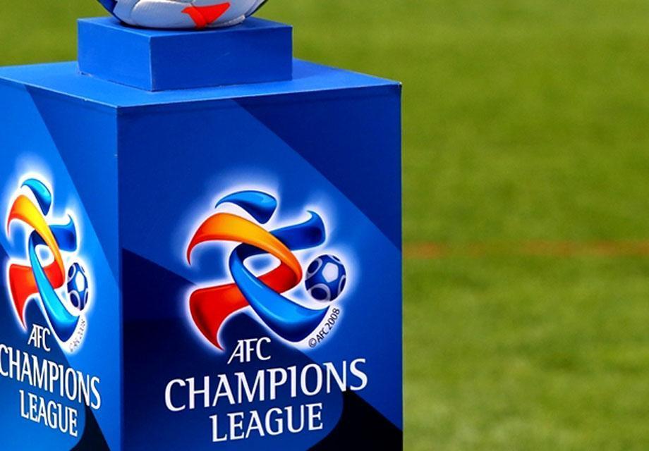 زمان قرعه کشی لیگ قهرمانان آسیا 2021 معین شد