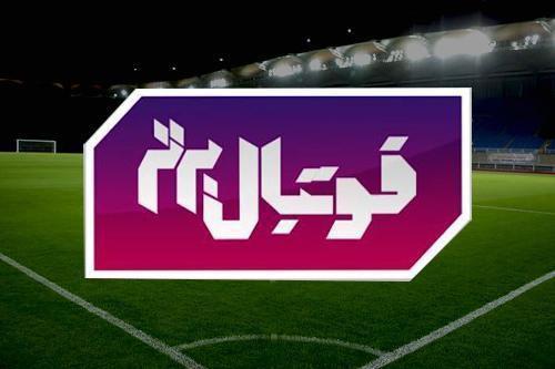 برنامه فوتبال برتر، افشاگری فرد نزدیک به سرمربی فولاد خوزستان به همکاری با داور جنجالی