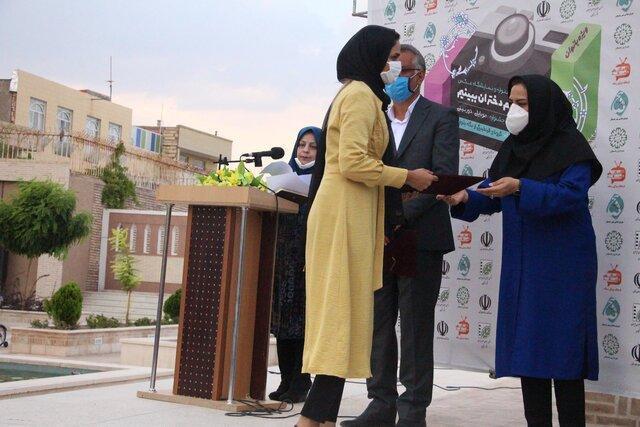 جشنواره ملی عکس از چشم دختران ببینیم به کار خود در رفسنجان خاتمه داد