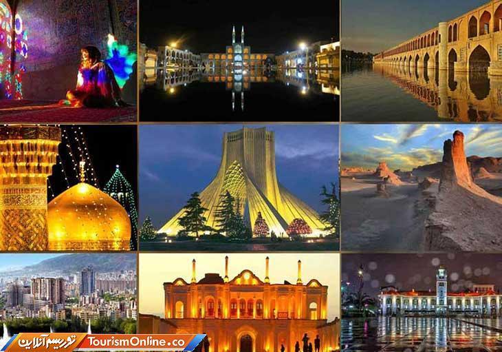 پیشنهاد روزنامه اسپانیایی برای سفر به ایران