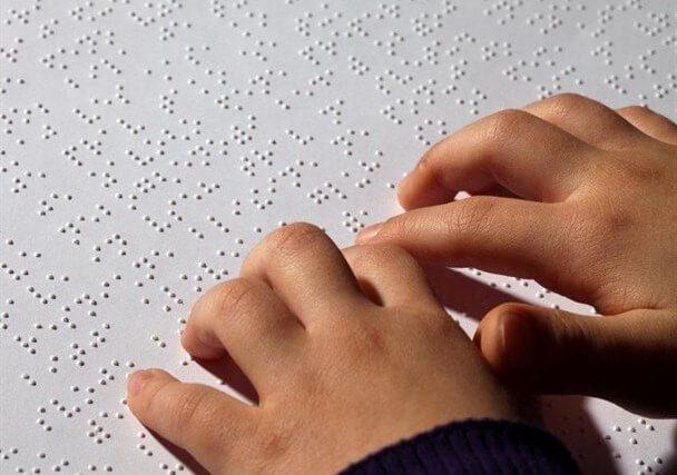 تمهیدات ویژه بانک مرکزی برای نابینایان