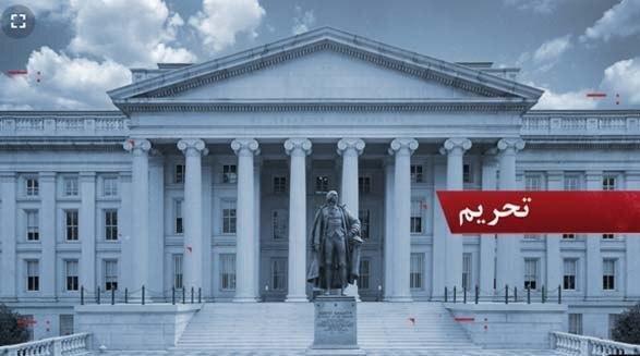 آمریکا وزیر و وزارت نفت ایران را در لیست تحریم خود قرار داد