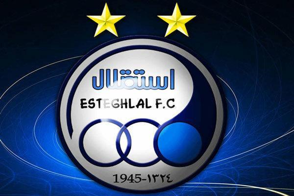واکنش رسمی باشگاه استقلال به بیانیه تراکتور