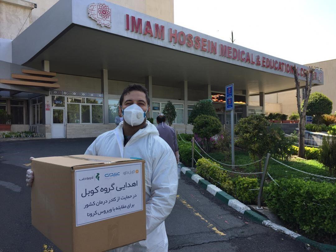فراوری و اهدای 15 هزار عدد گان در ایام نوروز توسط گروه کوبل
