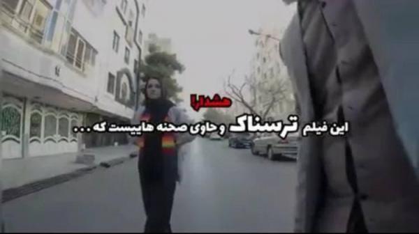 عاملان انتشار فیلم مزاحمت خیابانی در مشهد، احضار شده اند؟