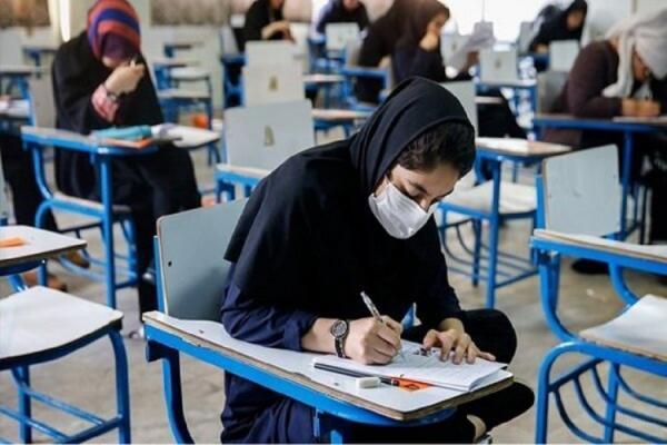تکلیف امتحانات دانش آموزان روشن شد