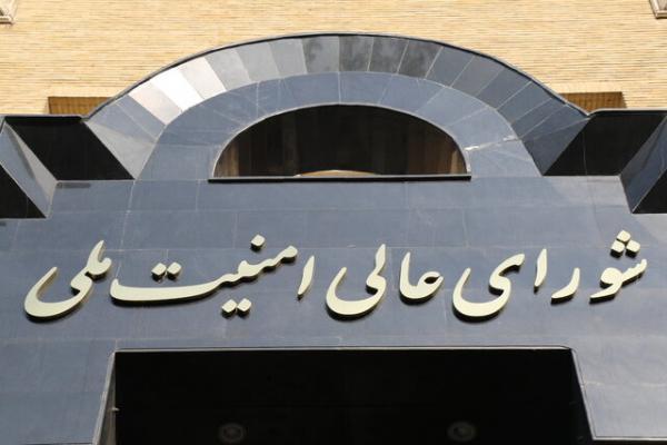 بیانیه توضیحی دبیرخانه شورای عالی امنیت ملی درخصوص تمدید موعد بیانیه مشترک ایران با آژانس