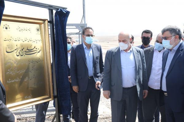 فاز اول بزرگترین لندفیل مهندسی و بهداشتی پسماند کشور در مشهد به بهره برداری رسید