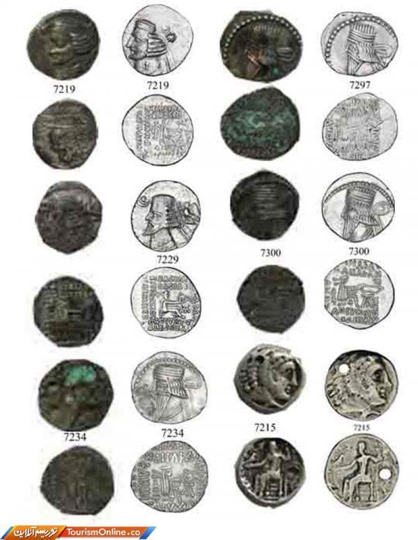 بازسازی سکه های اشکانی در موزه منطقه ای جنوب شرق