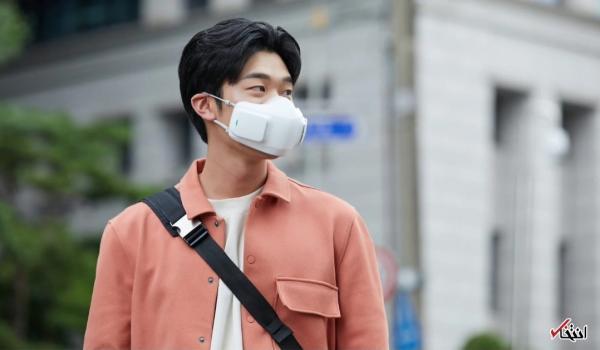 ماسک صورت هوشمند ال جی