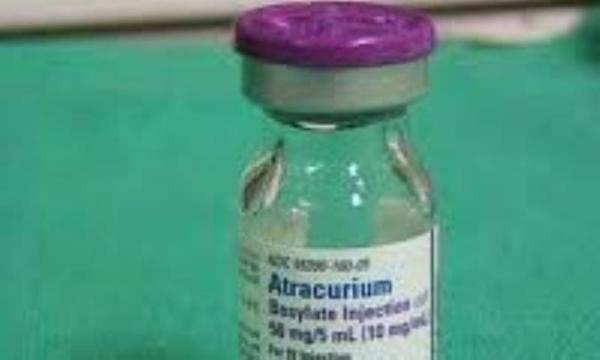 آتراکوریوم (ATRACURIUM)